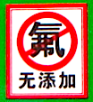 no-f-in-chinese