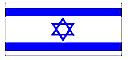 flag-of-israel