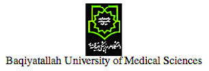 Iran Uni logo
