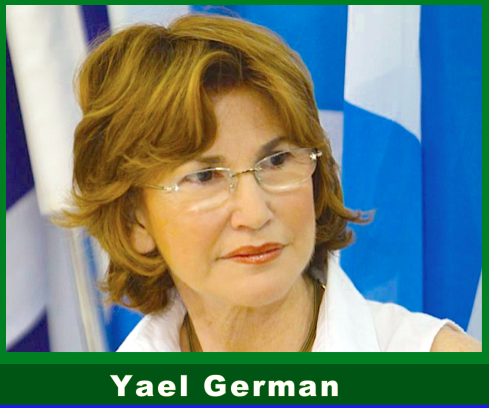 yael-german-ff