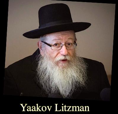 yaakov-litzman-f