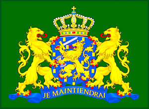 dutch-coat-of-arms-f